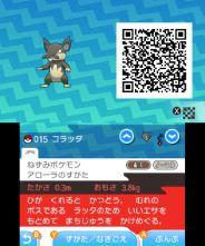 pokemon-sm33-041