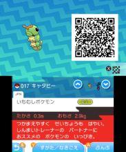 pokemon-sm33-043