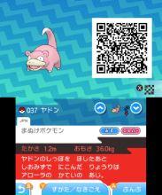 pokemon-sm33-063