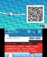 pokemon-sm33-066