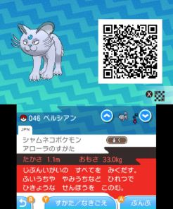 pokemon-sm33-072