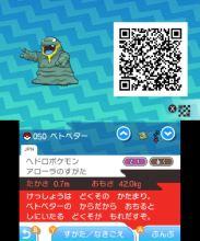 pokemon-sm33-076