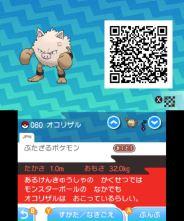 pokemon-sm33-106