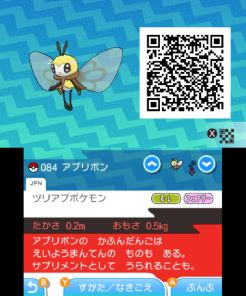 pokemon-sm33-110