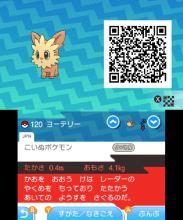 pokemon-sm33-146