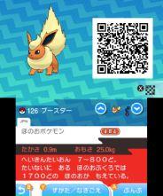 pokemon-sm33-152