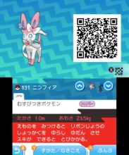 pokemon-sm33-157