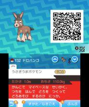 pokemon-sm33-158
