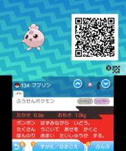 pokemon-sm33-160