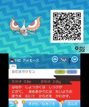 pokemon-sm33-166