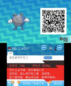 pokemon-sm33-176