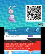 pokemon-sm33-205