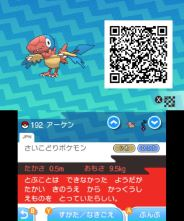 pokemon-sm33-218