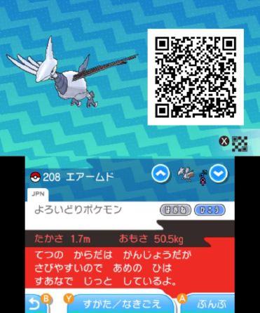 pokemon-sm33-234