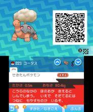 pokemon-sm33-249