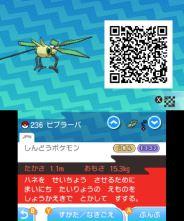 pokemon-sm33-262