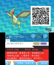pokemon-sm33-263