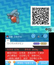 pokemon-sm33-264