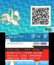 pokemon-sm33-270