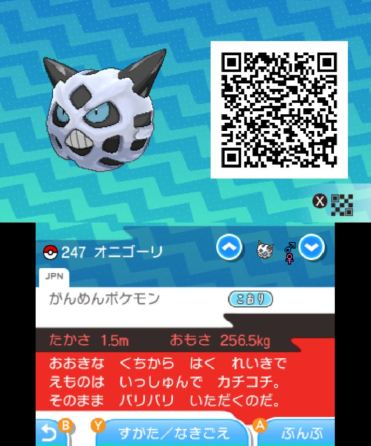 pokemon-sm33-273