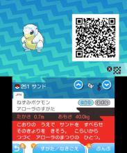 pokemon-sm33-277