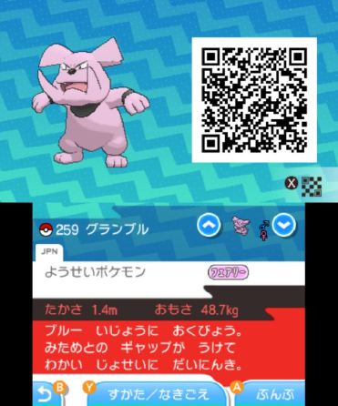pokemon-sm33-285