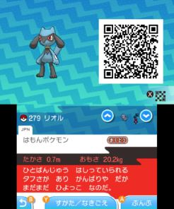 pokemon-sm33-305