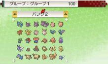 pokemon-sm34-001