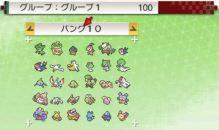 pokemon-sm34-009
