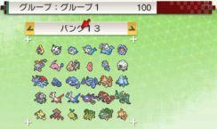 pokemon-sm34-012