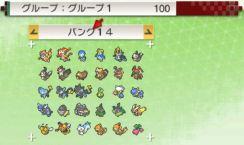 pokemon-sm34-013