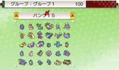 pokemon-sm34-014