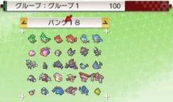 pokemon-sm34-017