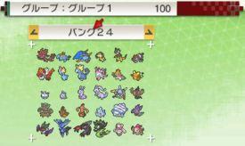 pokemon-sm34-023