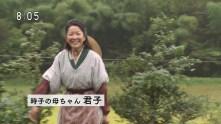 hiyokko2-015