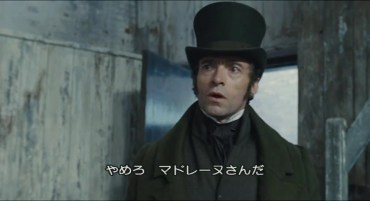 lesmiserables-021