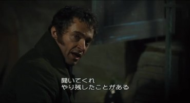 lesmiserables-050