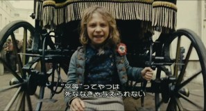 lesmiserables-076
