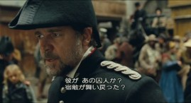 lesmiserables-094