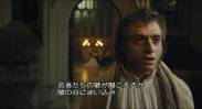 lesmiserables-183
