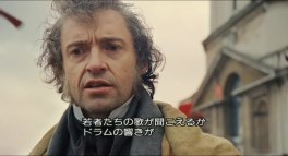 lesmiserables-194