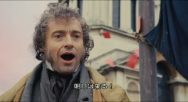 lesmiserables-198