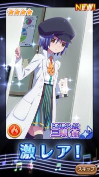 raramazi1-006