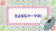 anipoke-sunmoon26-008