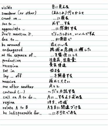english27-001