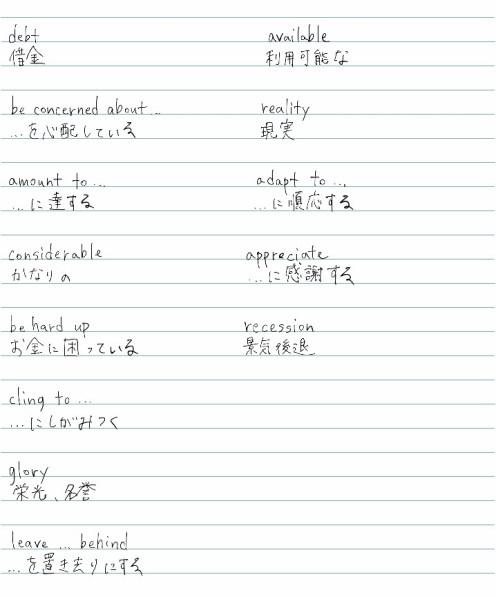 english33-002