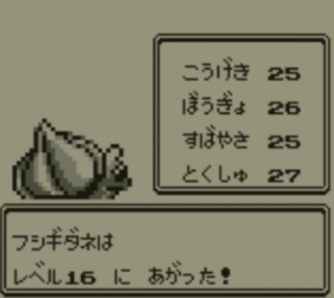 pokemon-green11-010