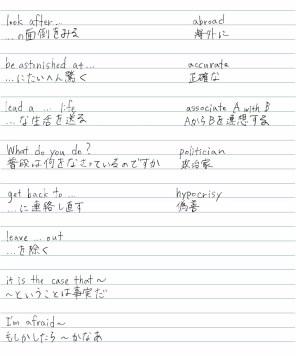 english36-003