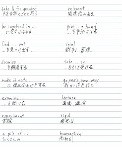 english38-001
