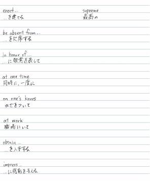 english40-003